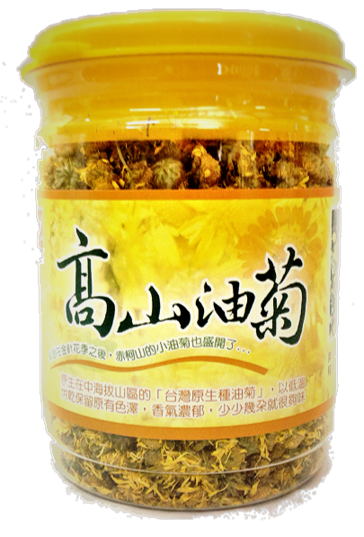 養生花茶-高山油菊
